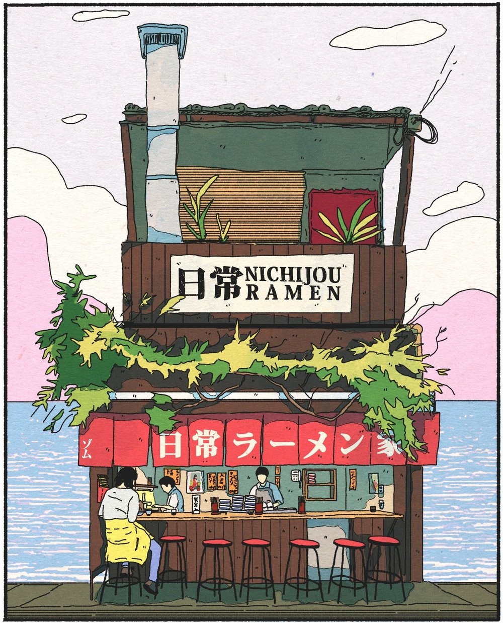 NICHIJOU RAMEN VERSION 2 (WITH BORDER AND BG).jpg