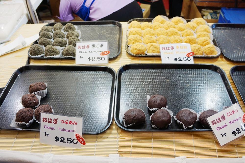 不同的团子。共同点是都有红豆馅和糯米,不像是mochi的那么黏,黏度之比普通的米饭多一些。都是包好之后上锅蒸的。