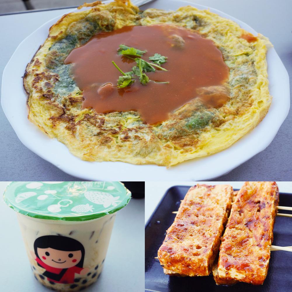 蚵仔煎,奶茶和烤臭豆腐。