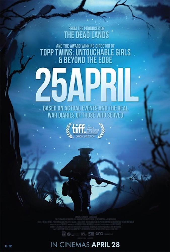 25 APRIL / TRAILER