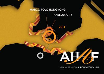 AHAF 2014.jpg