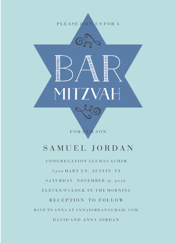 bat-bar-mitzvah-vintage-invite.png