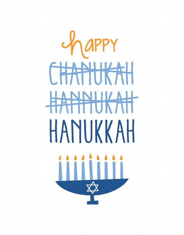 hanukkah-spelling.jpg