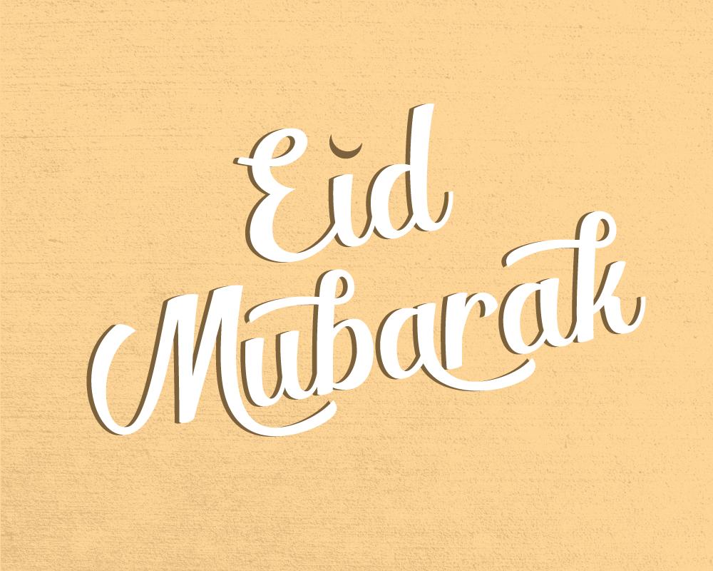 eid-vintage-lettering.png