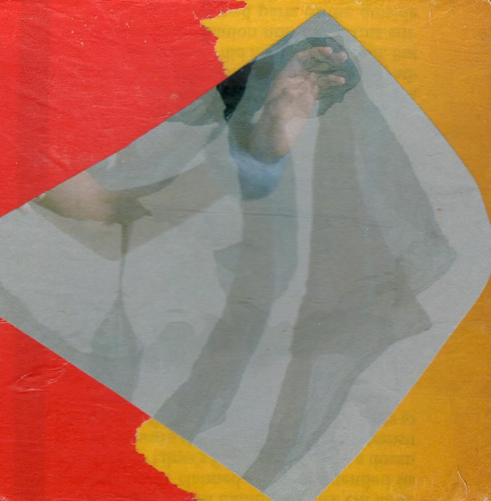Art by Carol Ramos