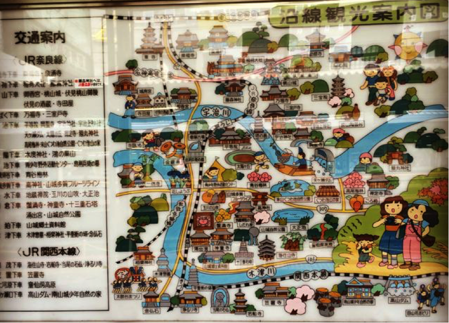 …and my favorite map from my trip to Japan in March.
