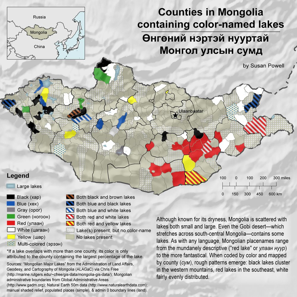 A map of color-related Mongolian lake names by Susan Powell from Guerrilla Cartography's upcoming publication Water:  An Atlas