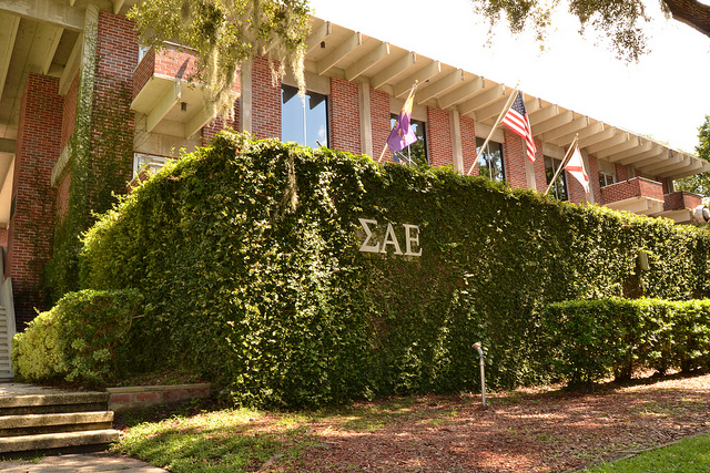 It's time to talk about frats and racism - The University of Oklahoma's chapter of Sigma Alpha Epsilon was just kicked off campus for a seriously racist chant. But they aren't the only culprits. // Kicker