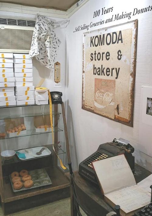 Komoda Exhibit Makawao History Museum