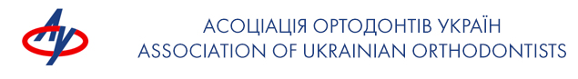 Association of Ukrainian Orthodontists