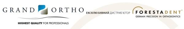 - 04050 м. Київ, вул. Тургенєвська,76-78(вхід з вул. Артема, 73)www.grandorto.com.ua+380 (44) 222 93 98+380 (44) 486 86 22randorto@grandorto.com.ua