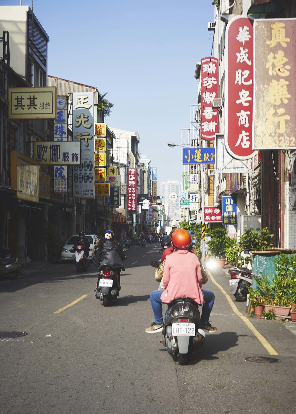 1711120 Taiwan 02409.jpg