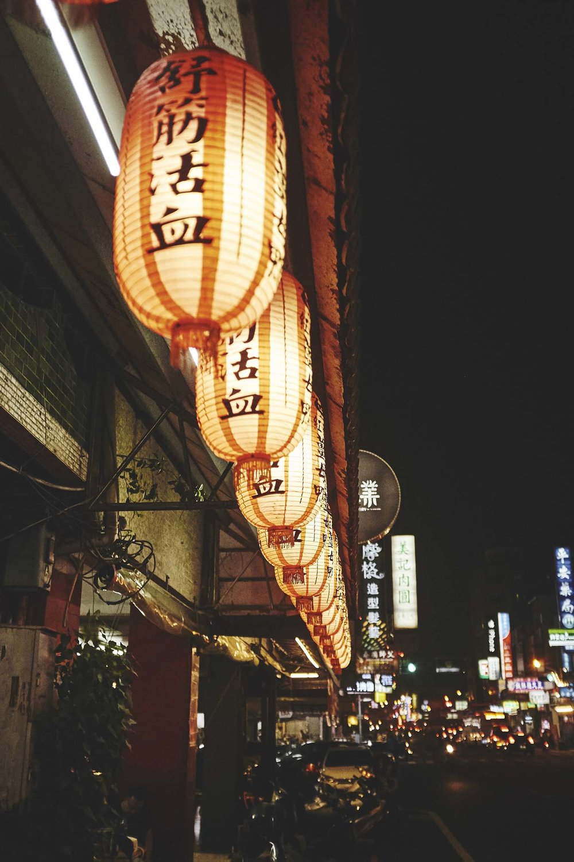 1711120 Taiwan 02277.jpg