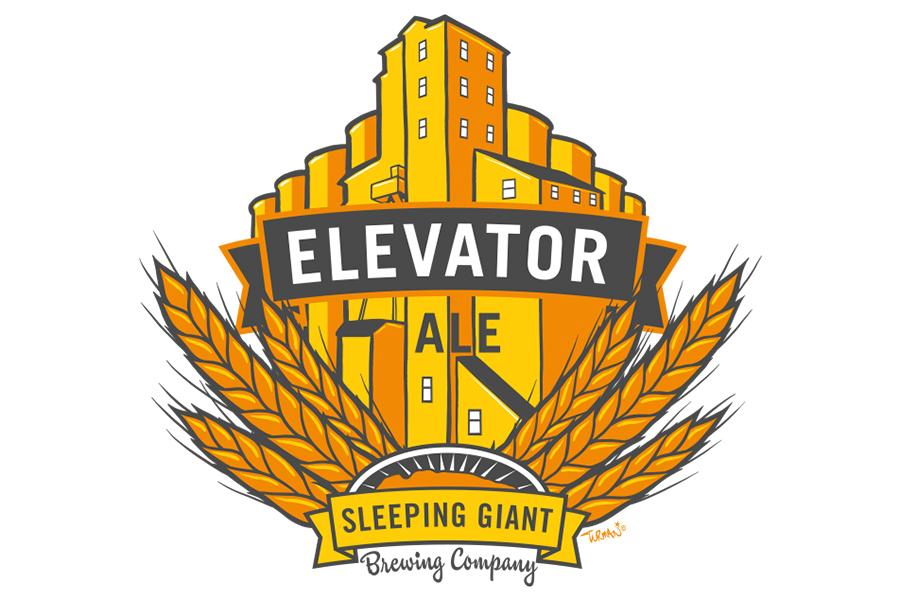 SGBC_Elevator_GeneralUse_900x600.jpg
