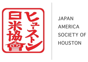 Japan-America Society of Houston