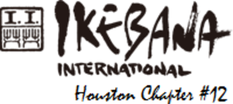 ikebana_international_logo.png