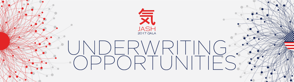 JASH_Gala_Web_UNDERWRITING_OPPORTUNITIES.png