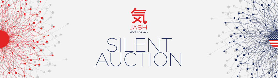 JASH_Gala_Web_SILENT_AUCTION.png