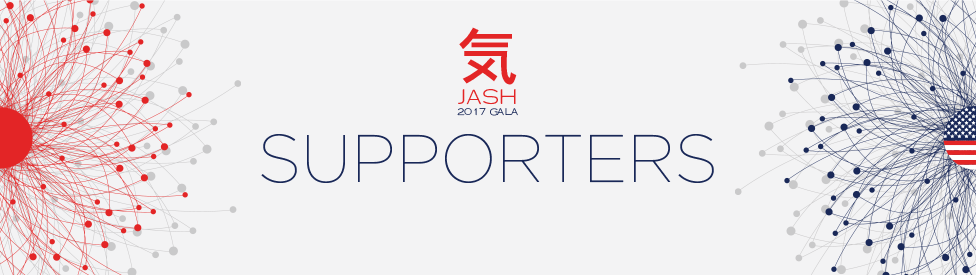 JASH_Gala_Web_SUPPORTERS.png