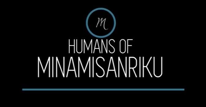 HumansOfMinamiSanriku.jpg