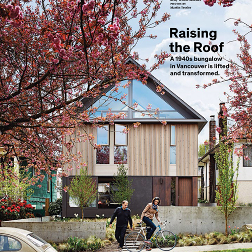 DWELL MAGAZINE FEATURE - WADDELL KUNIGK HOUSE - Raising the Roof: Our Waddell - Kunigk Renovation is featured in Dwell's June 2015 issue.