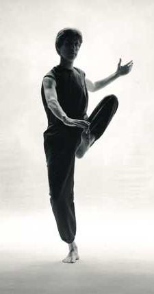 Tai chi posture showing balance