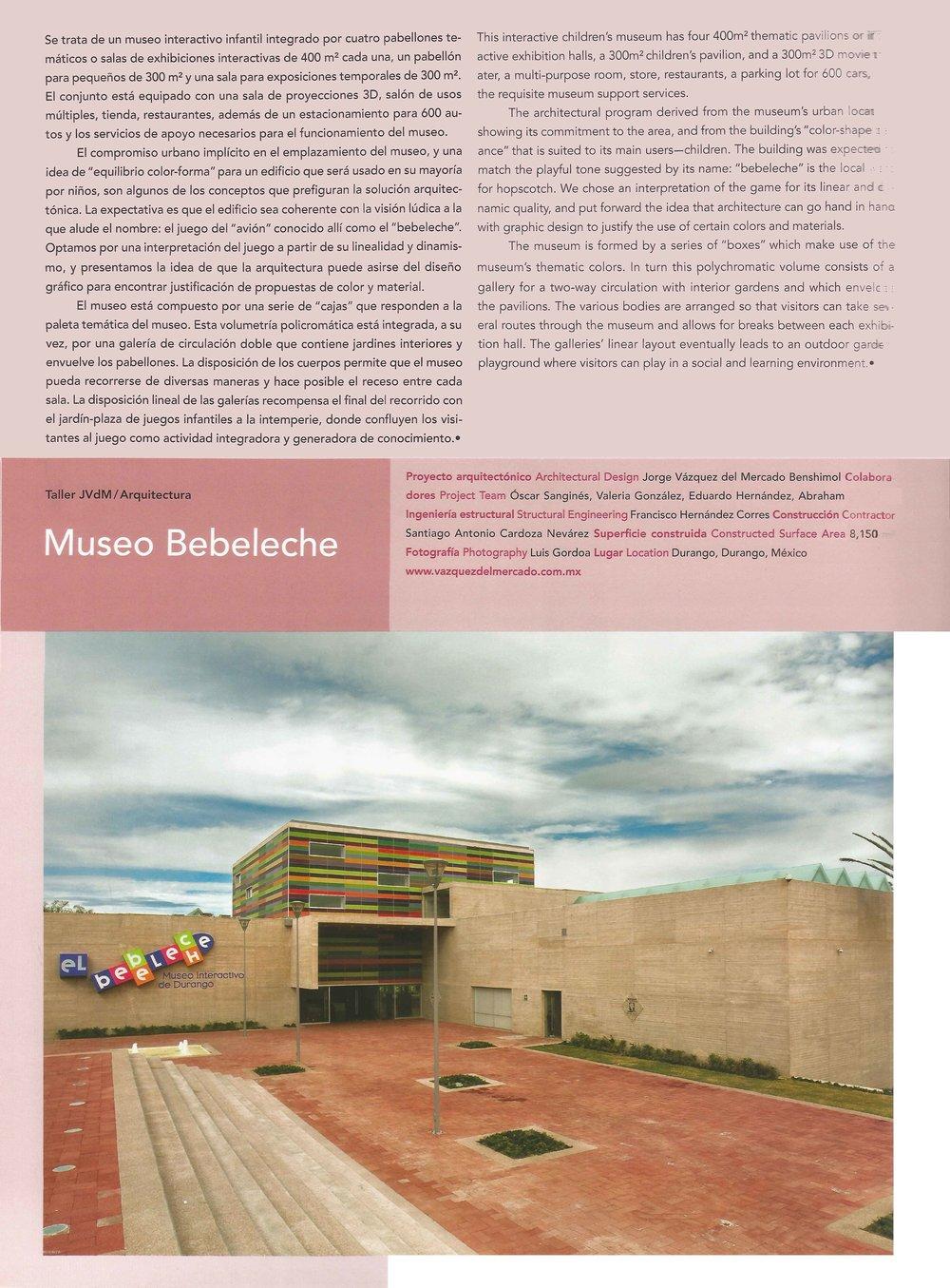 Arq Mexicana 2.jpg