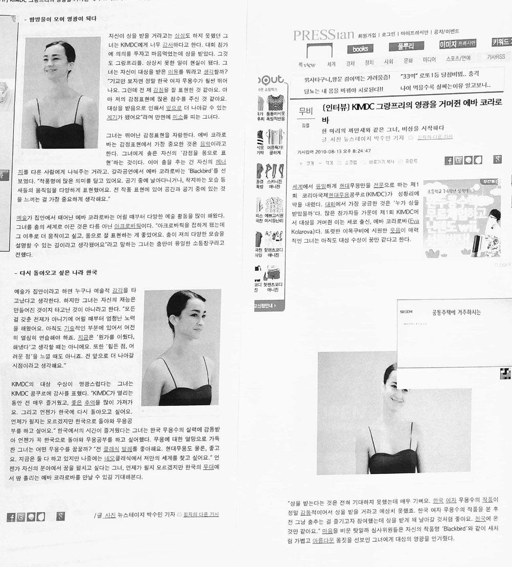 press documents_18.jpg