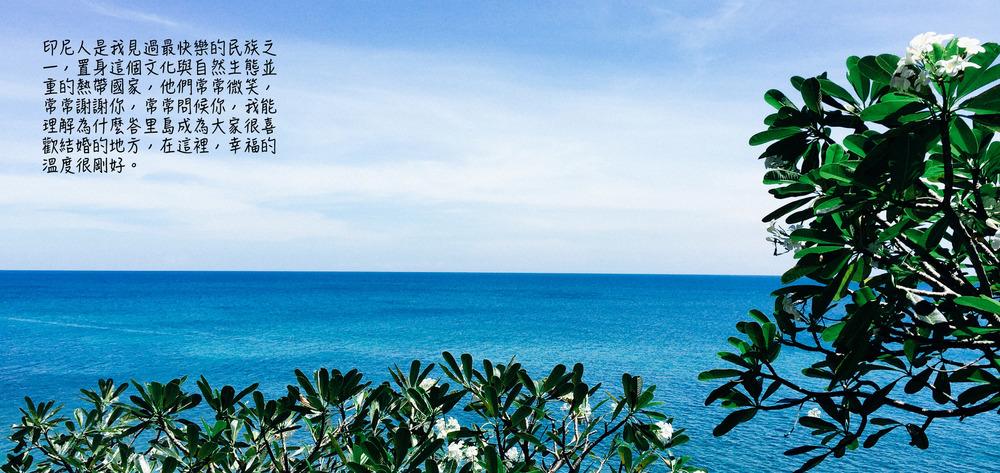 Bali CN21.jpg