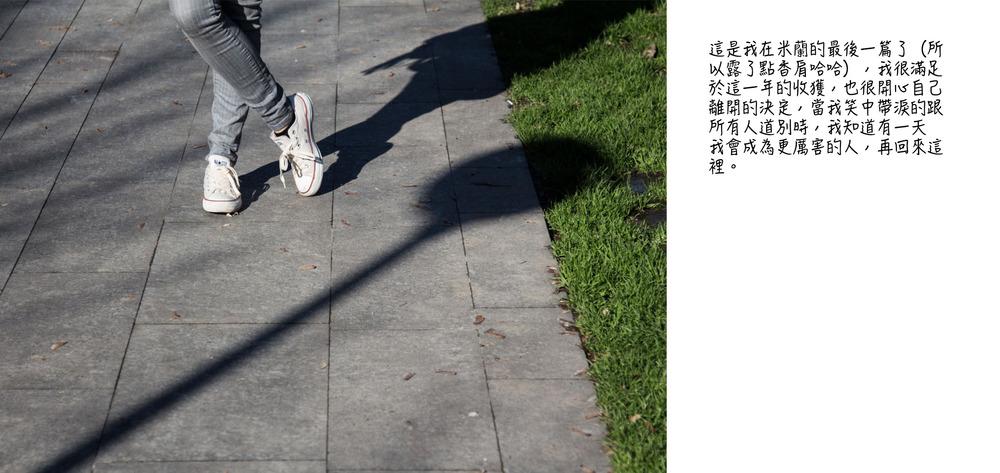 Rice & Shine - Travel Blog - Ciao Milano 5.jpg