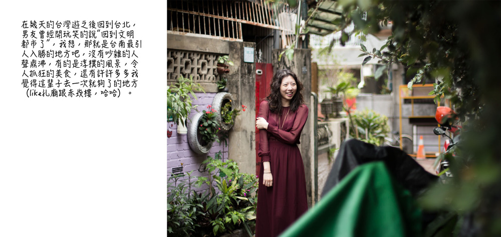 Rice & Shine - Travel Blog - Tainan 4.jpg