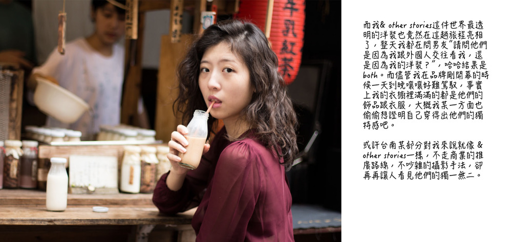 Rice & Shine - Travel Blog - Tainan 5.jpg