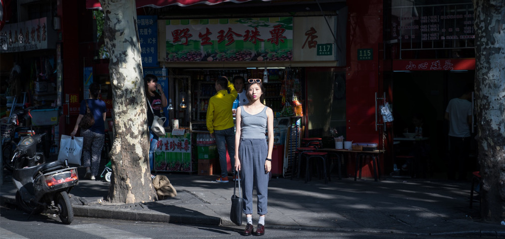 Rice & Shine - Travel Blog - Shanghai 6.jpg