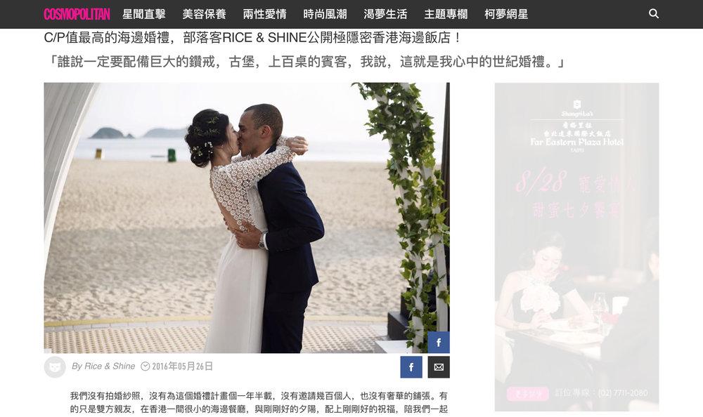 Cosmopolitan Taiwan / May 2016
