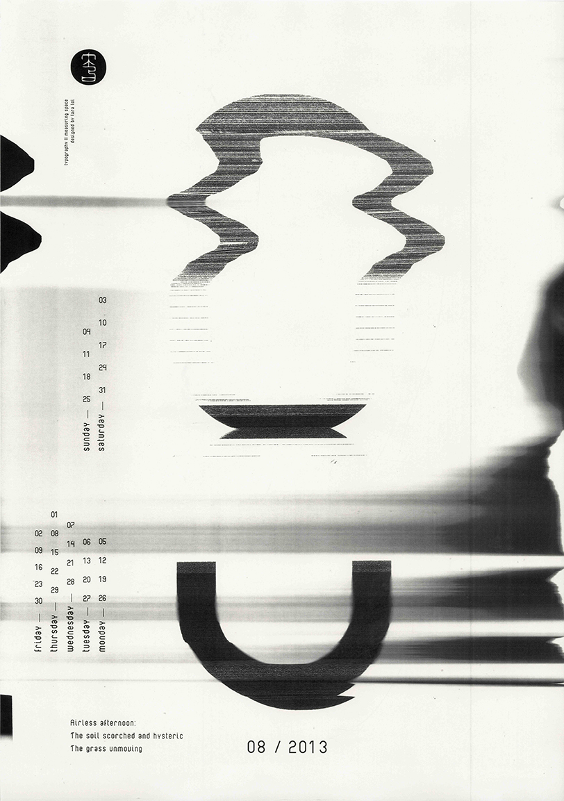 August Poster.jpg