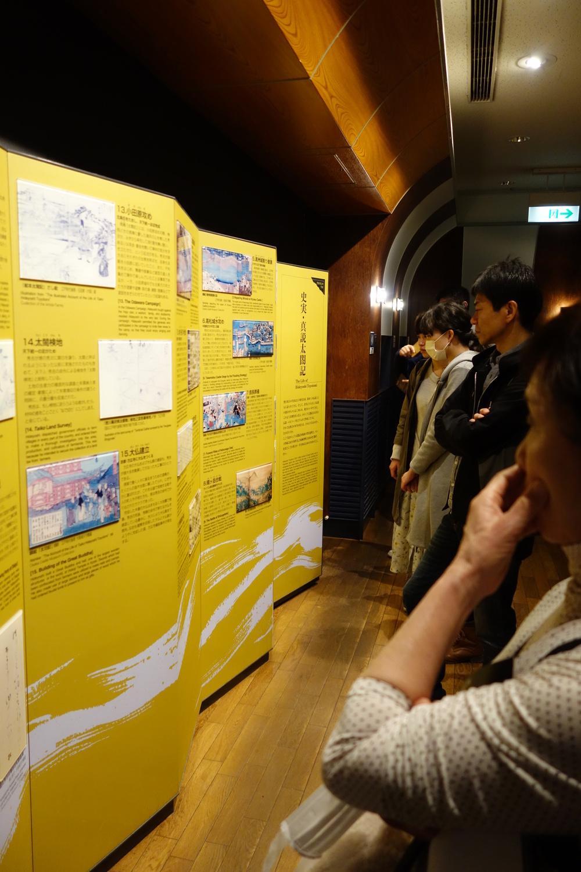 Osaka Caste Museum
