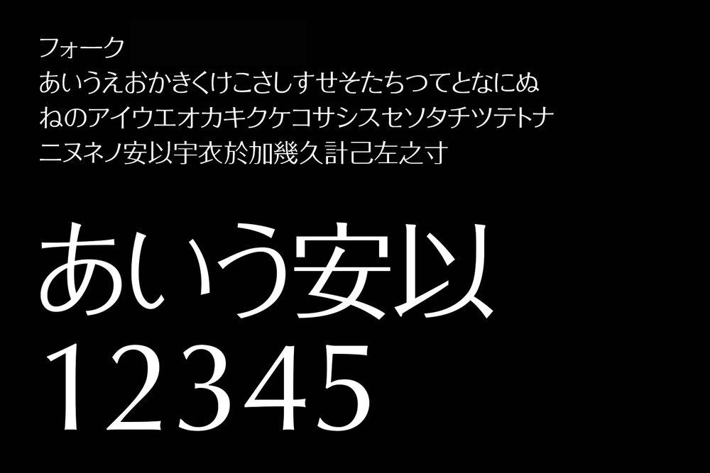 Hojo_1500_PR.jpg