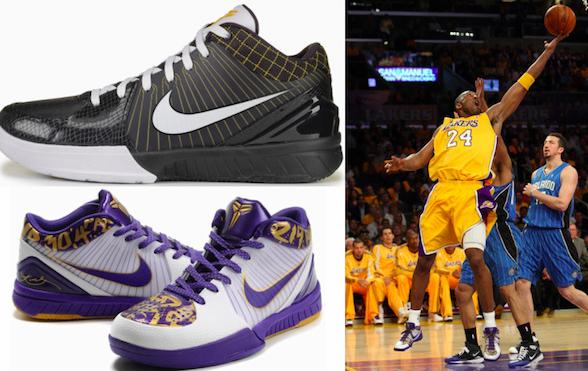 Nike Zoom Kobe IV - 2008-09