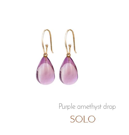 LB-SOLO-drop-cabochon-purple-ame-gold-earring-nomadinside.jpg