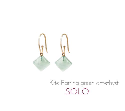 LB-SOLO-kite-green-amethyst-gold-earring-npmadinside.jpg