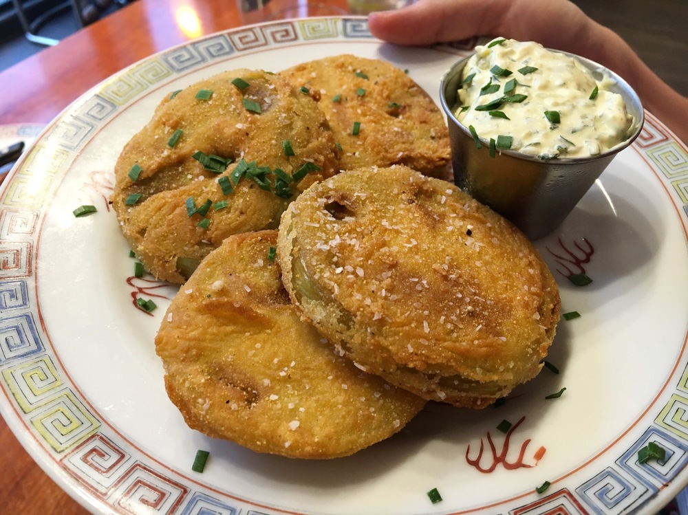 Fried Green Tomatoes.