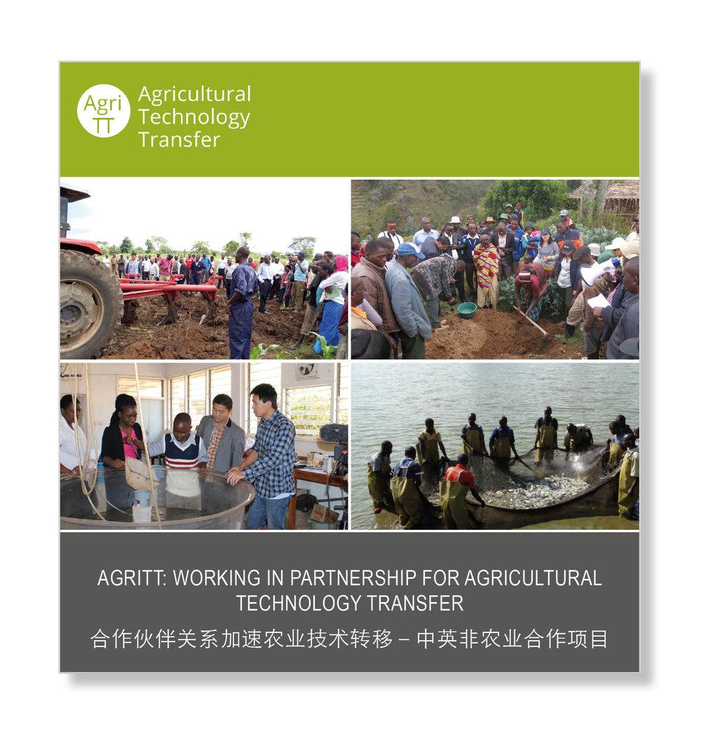Agritt brochure.jpg