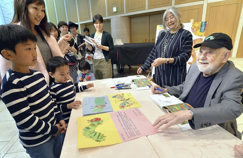 Eric Carle Tokyo Museum Brand Licensing