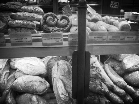 bakeryvital.jpg