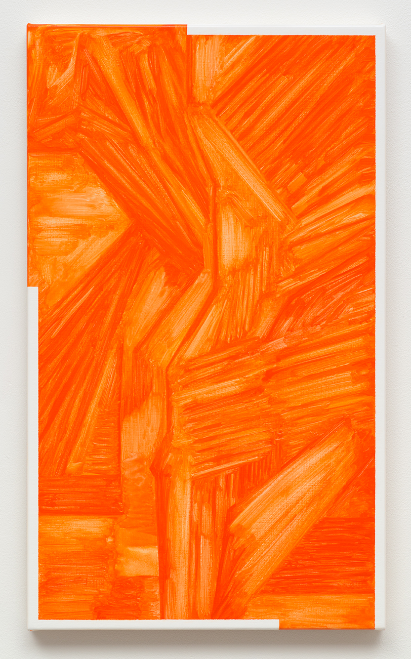 Untitled (Fold) 2015