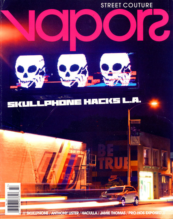 vapors (1).jpg