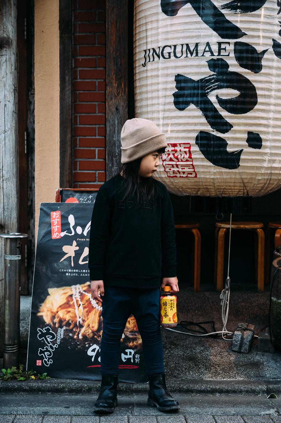yozen-urban-classics-14.jpg