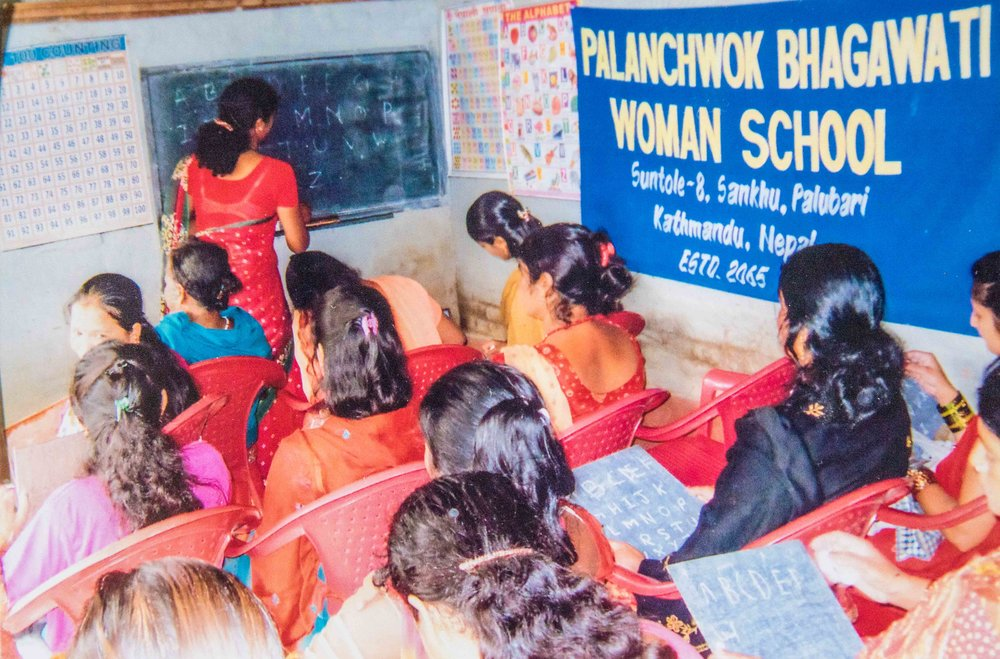 Before the earthquake, the Palu Bari womens adult education centre was thriving. THISWORLDEXISTS will be rebuilding the facility for the community. Find out more here.