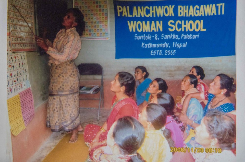 Nepal THISWORLDEXISTS volunteer education