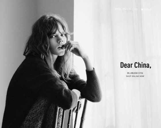 zara_china_shop_online_now_dear_china_5_september_2012-560x448.jpg